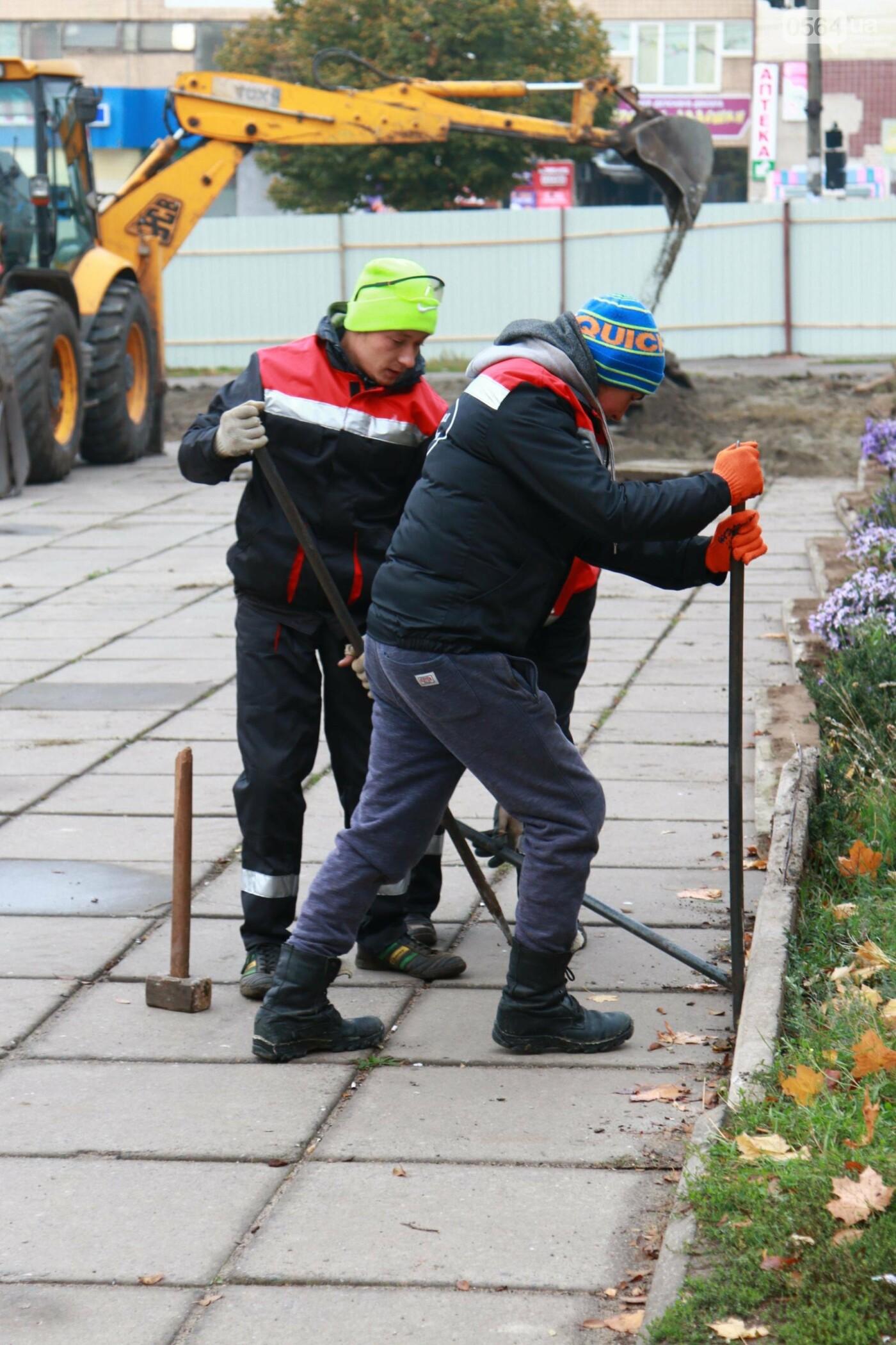 Обновления полным ходом: стартовала реконструкция площади у ДК «Карачуны», фото-3