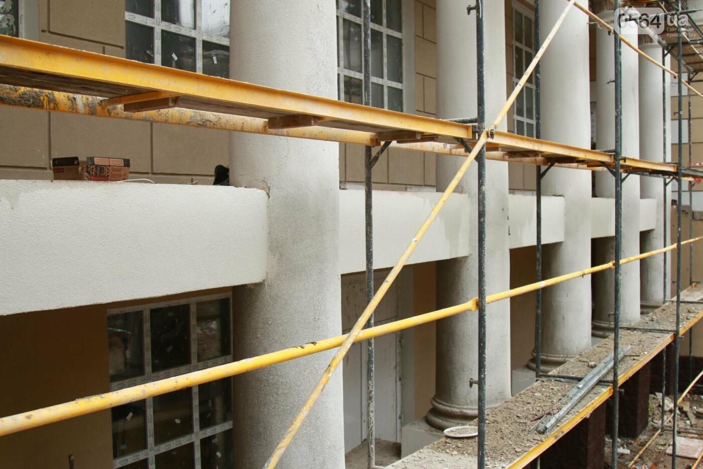 Обновления полным ходом: стартовала реконструкция площади у ДК «Карачуны», фото-1
