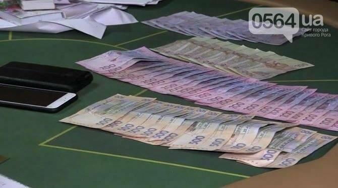 Под видом общественной организации криворожане занимались незаконным бизнесом (ФОТО), фото-2