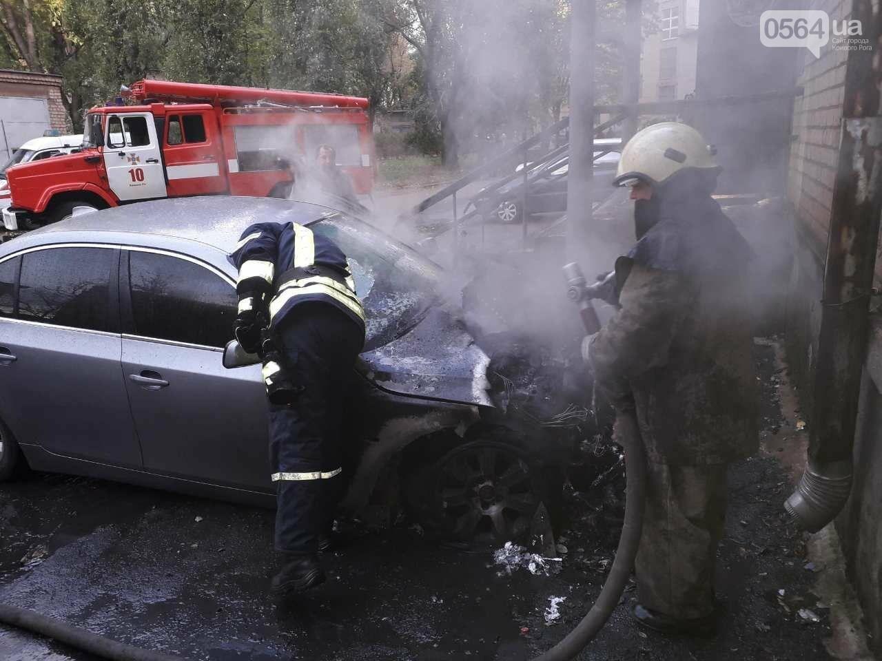 """У криворожанина сгорел """"BMW"""", припаркованный под домом (ФОТО), фото-4"""