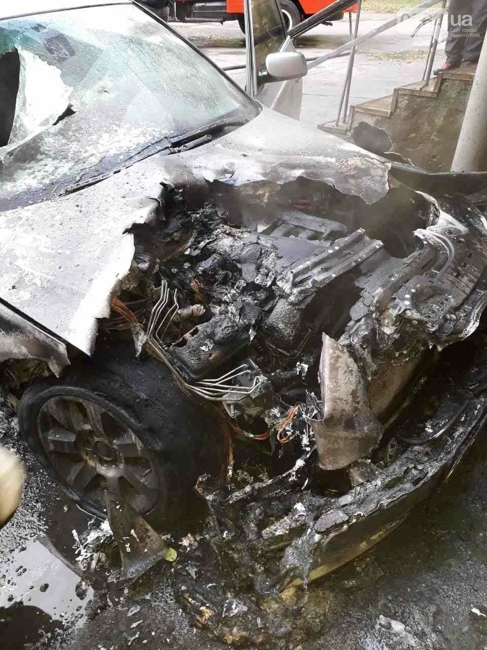 """У криворожанина сгорел """"BMW"""", припаркованный под домом (ФОТО), фото-3"""
