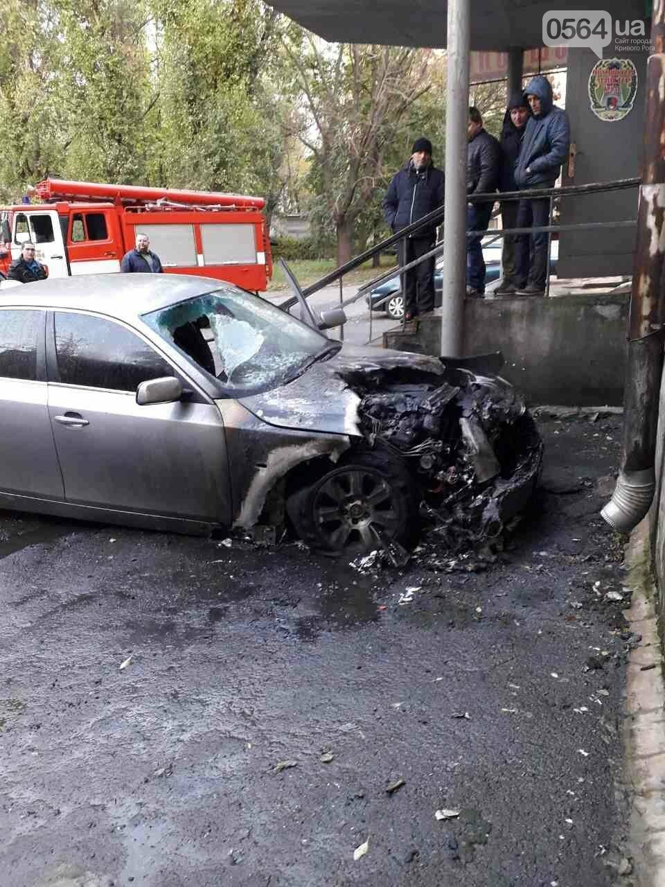 """У криворожанина сгорел """"BMW"""", припаркованный под домом (ФОТО), фото-2"""
