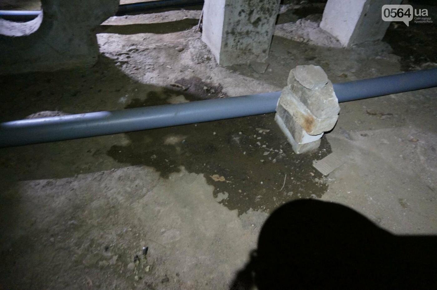 Криворожскую многоэтажку затопило фекалиями (ФОТО, ВИДЕО), фото-3