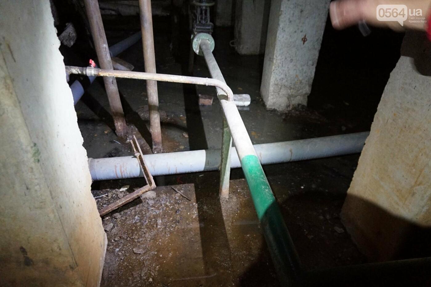 Криворожскую многоэтажку затопило фекалиями (ФОТО, ВИДЕО), фото-6