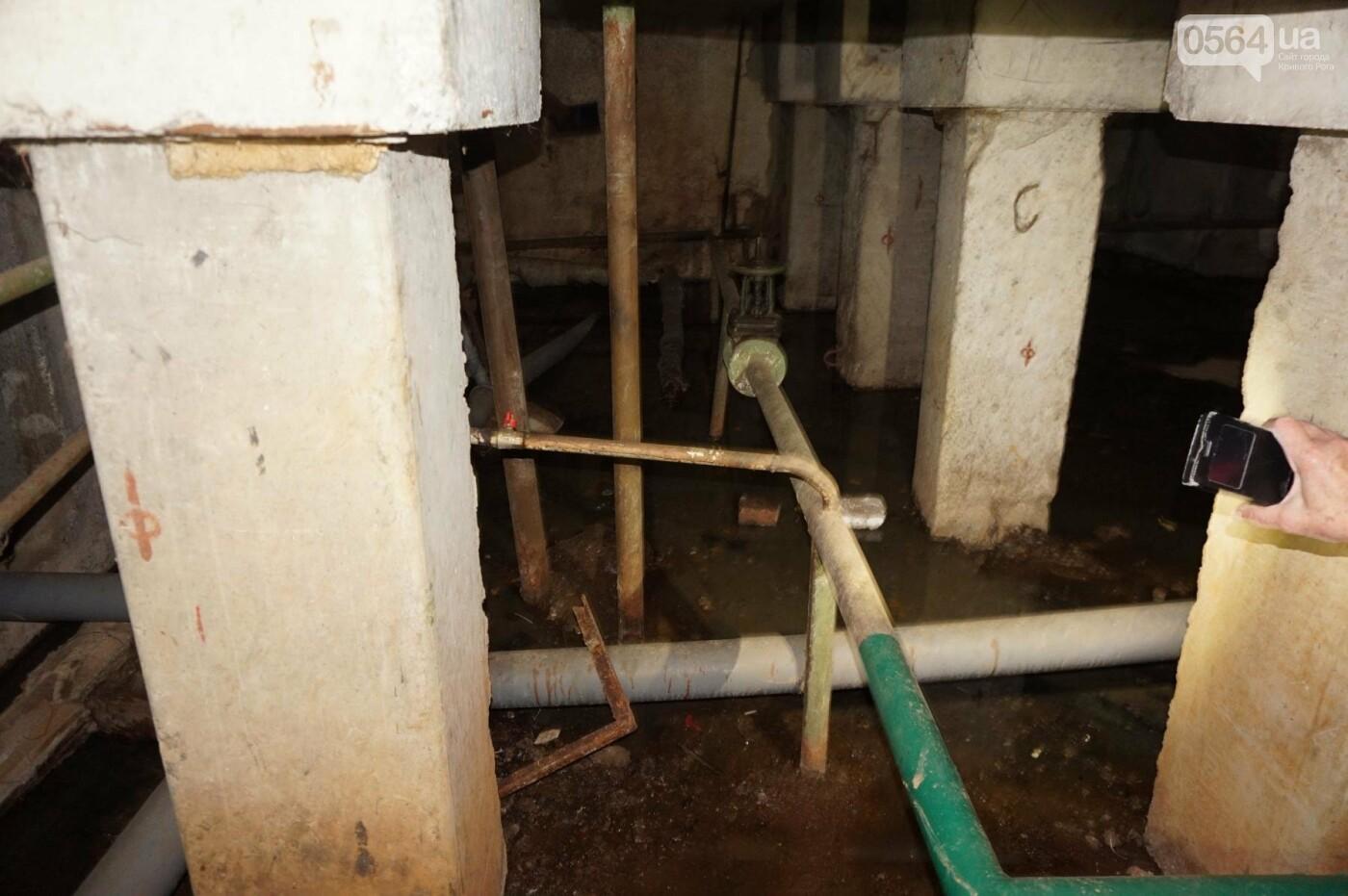 Криворожскую многоэтажку затопило фекалиями (ФОТО, ВИДЕО), фото-5