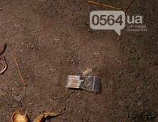 """Криворожанин  """"нашел"""" 20 трубочек с амфетамином и теперь ему грозит 3 года тюрьмы (ФОТО), фото-2"""