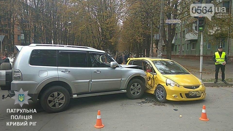 В Кривом Роге ищут очевидцев ДТП с участием «Mitsubishi» и «Honda» (ФОТО), фото-1