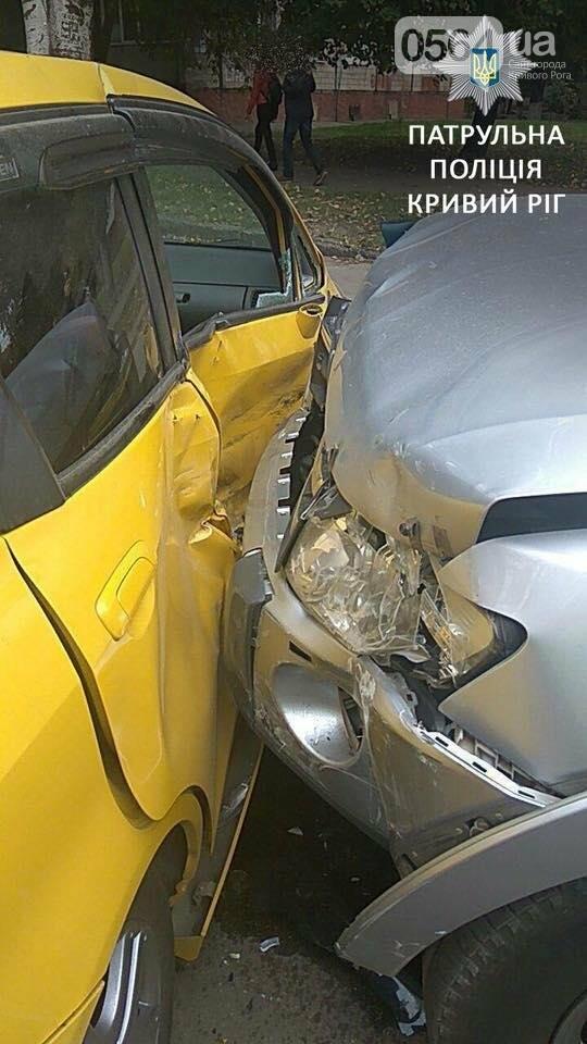 В Кривом Роге ищут очевидцев ДТП с участием «Mitsubishi» и «Honda» (ФОТО), фото-2