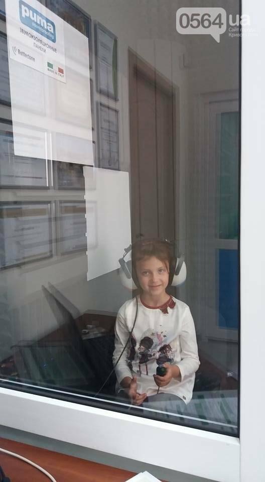 Лучшие клиники и специалисты Кривого Рога, фото-6