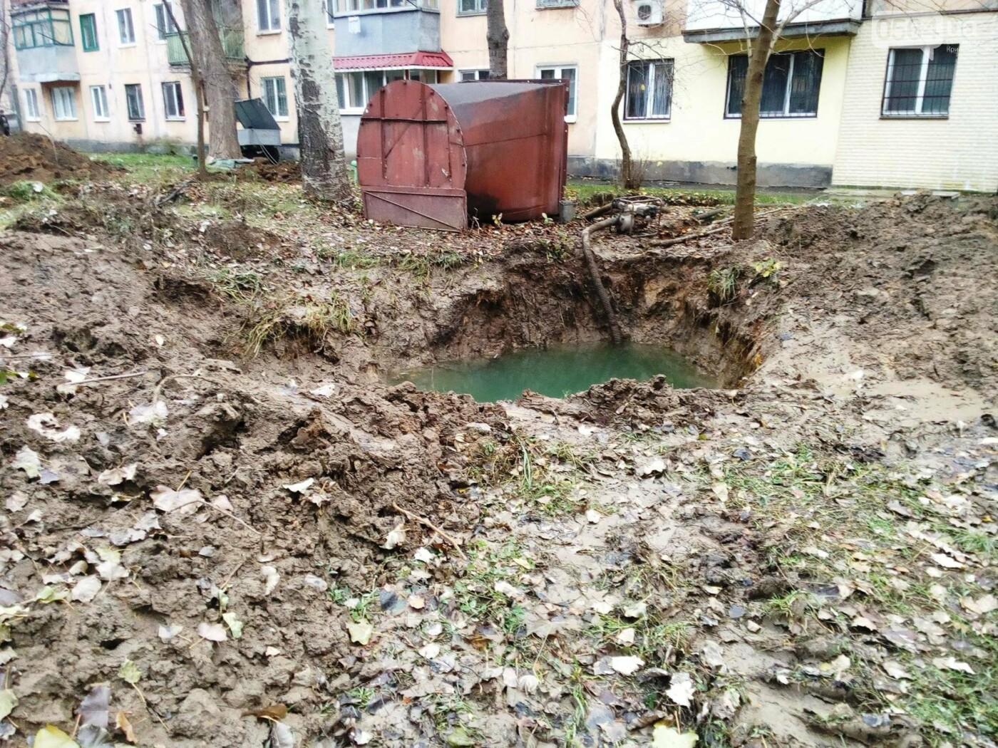 """Немаловажный факт: Как в Кривом Роге жителей нескольких домов оставили без воды и """"воспитывали""""  в соцсетях (ФОТО), фото-5"""