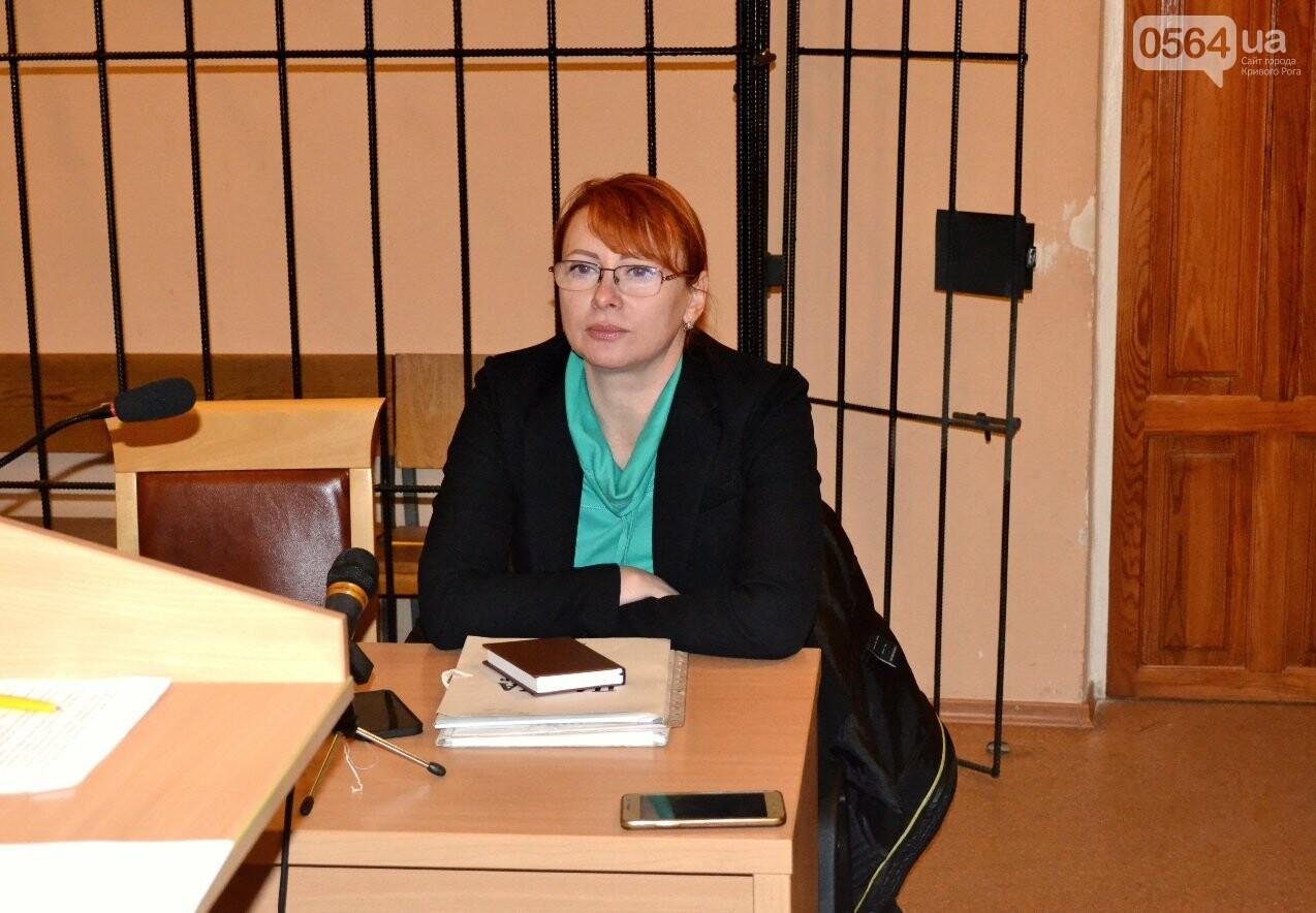 """Дело """"о горсти орехов"""": Адвокат криворожского активиста заявила о нарушениях в ходе досудебного расследования (ФОТО), фото-2"""