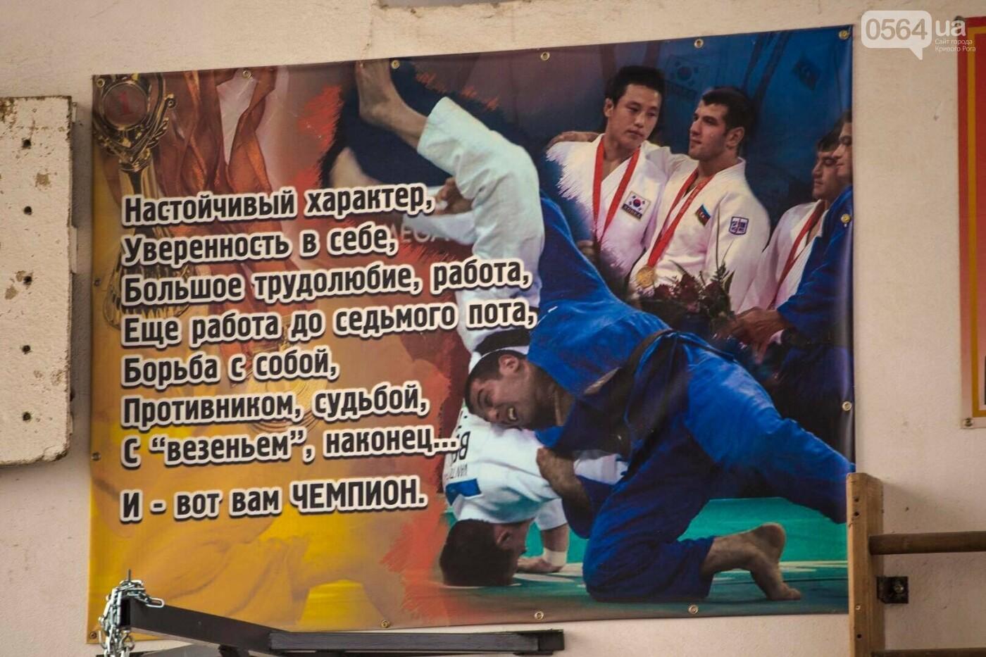 Юные дзюдоисты Кривого Рога успешно выступили на Новогоднем турнире (ФОТО), фото-2
