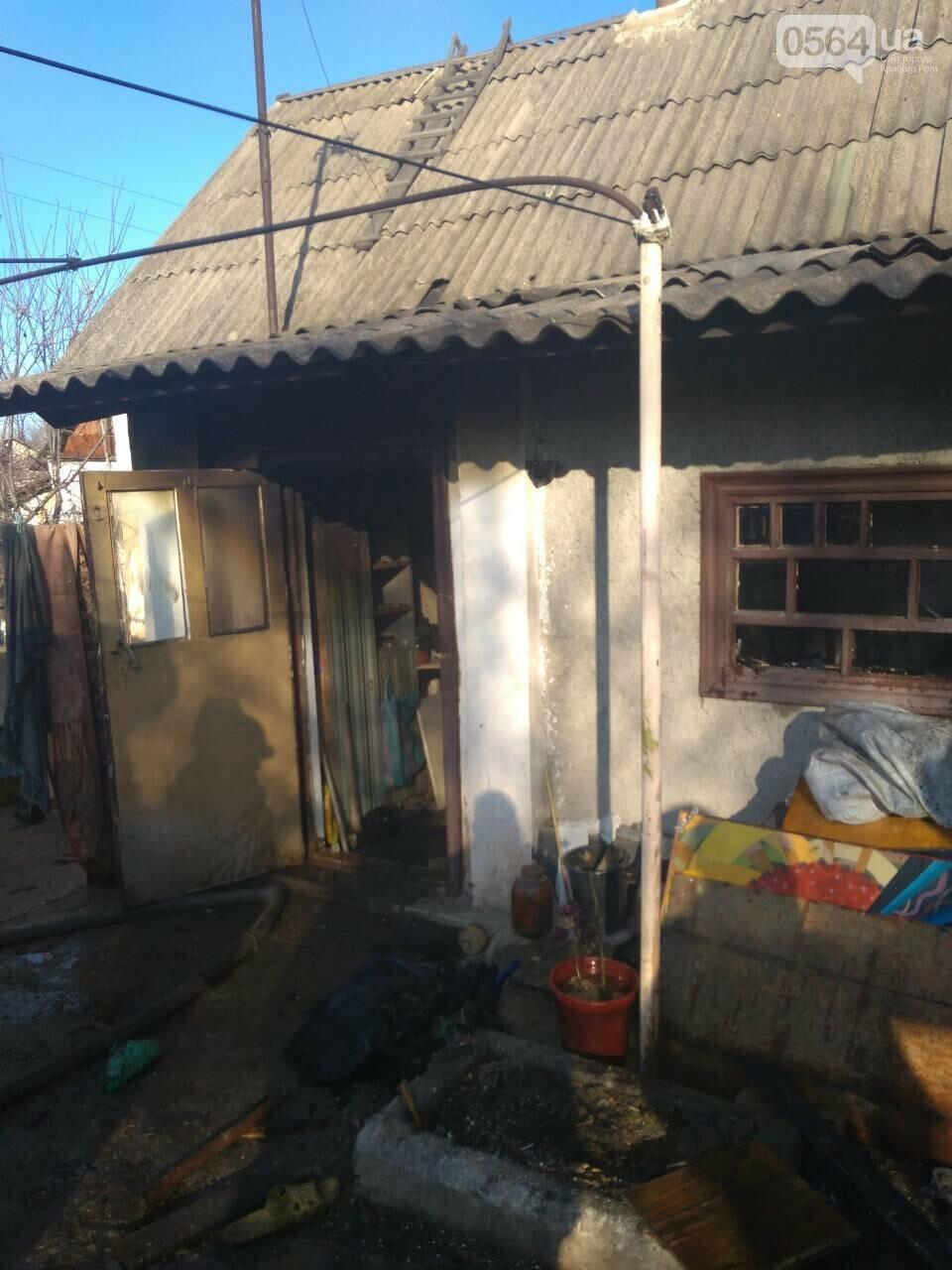 В собственном доме заживо сгорел житель Кривого Рога (ФОТО 18+), фото-2