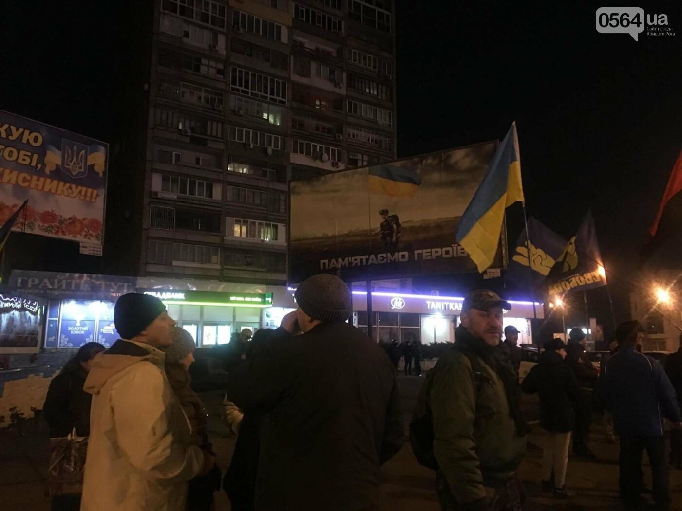 В Кривом Роге проходит Факельный марш в честь Дня рождения Степана Бандеры (ФОТО, ВИДЕО), фото-5