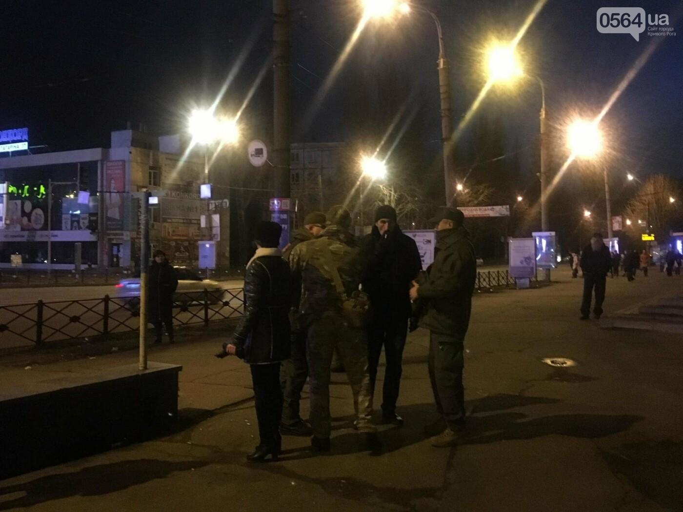 В Кривом Роге проходит Факельный марш в честь Дня рождения Степана Бандеры (ФОТО, ВИДЕО), фото-9