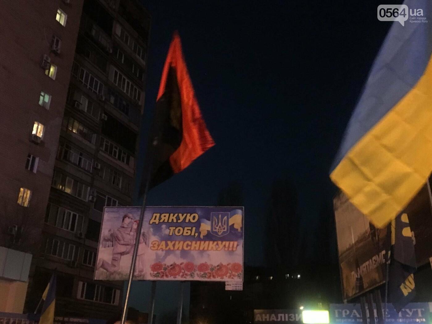В Кривом Роге проходит Факельный марш в честь Дня рождения Степана Бандеры (ФОТО, ВИДЕО), фото-8
