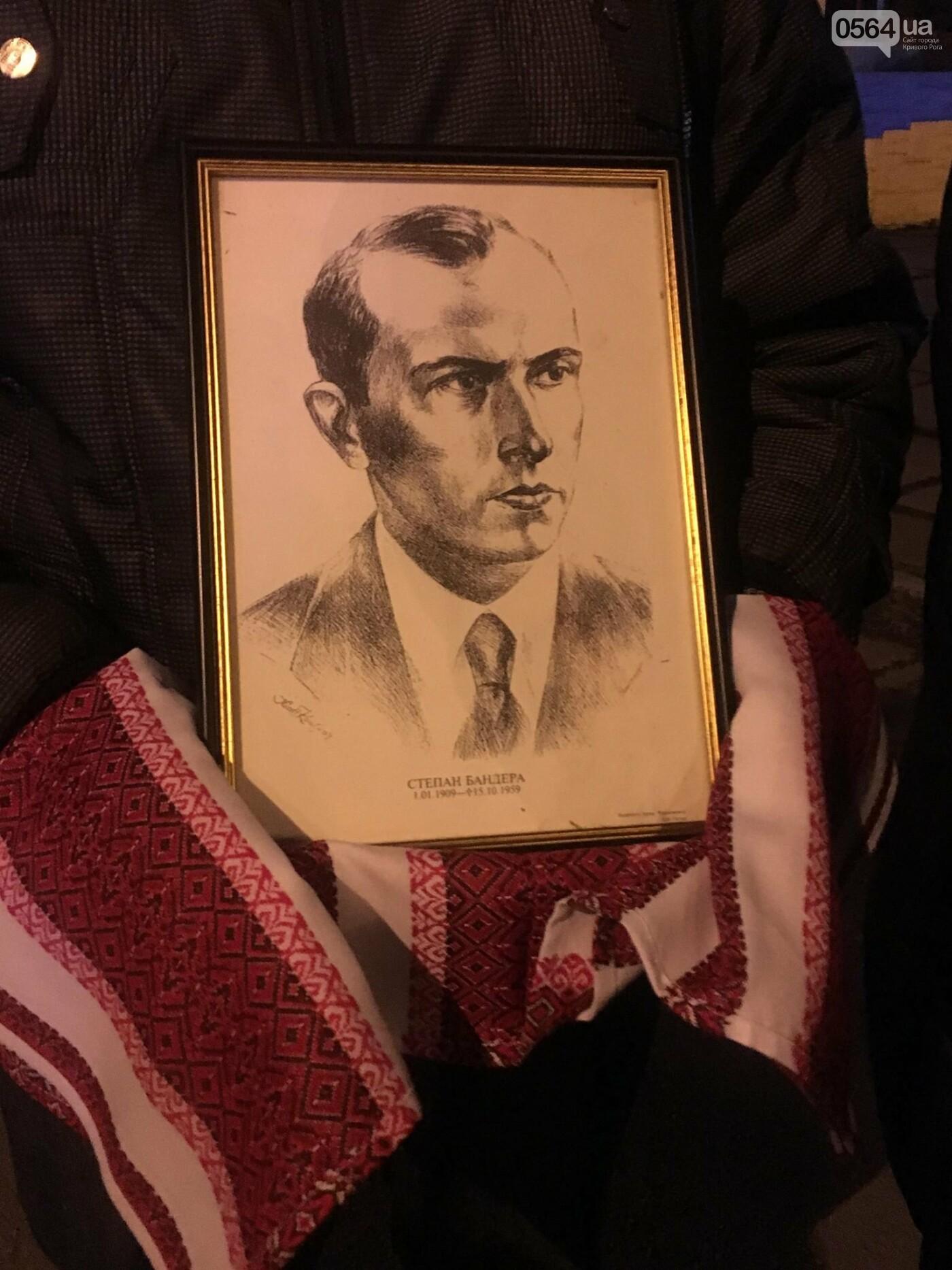 В Кривом Роге проходит Факельный марш в честь Дня рождения Степана Бандеры (ФОТО, ВИДЕО), фото-11