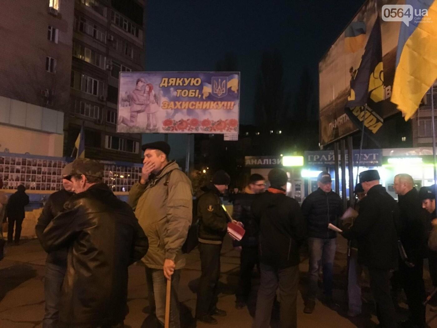 В Кривом Роге проходит Факельный марш в честь Дня рождения Степана Бандеры (ФОТО, ВИДЕО), фото-12