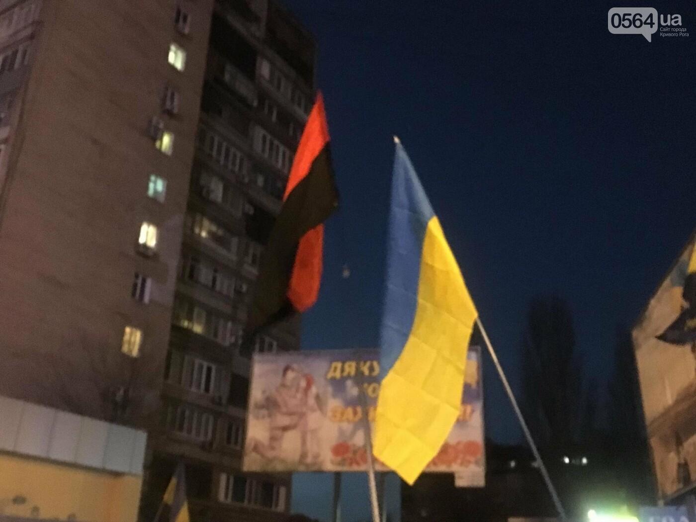 В Кривом Роге проходит Факельный марш в честь Дня рождения Степана Бандеры (ФОТО, ВИДЕО), фото-15