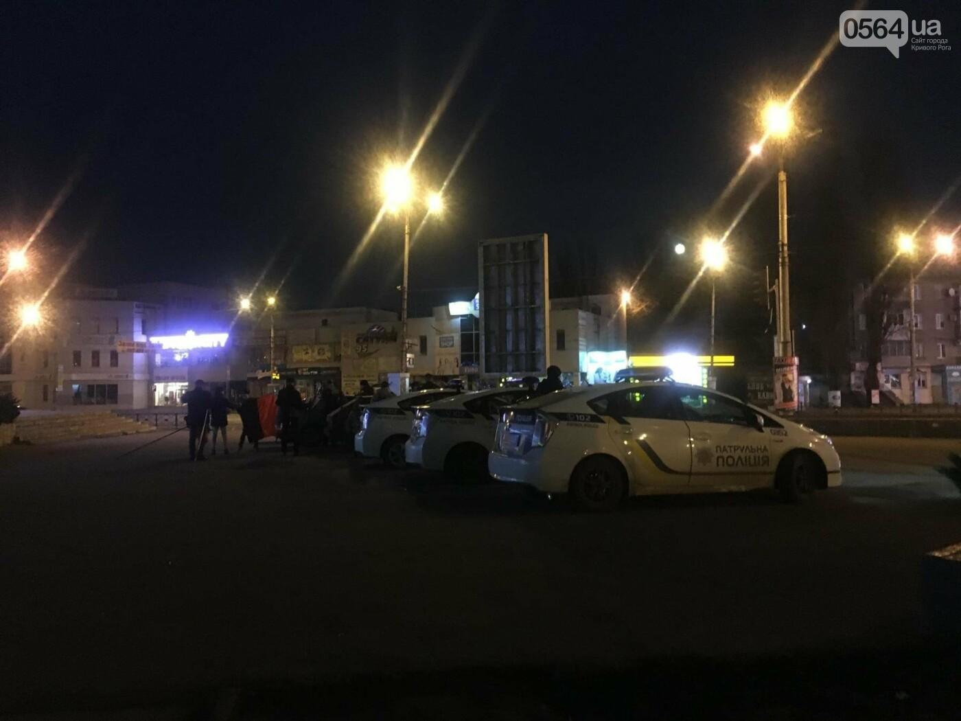 В Кривом Роге проходит Факельный марш в честь Дня рождения Степана Бандеры (ФОТО, ВИДЕО), фото-14