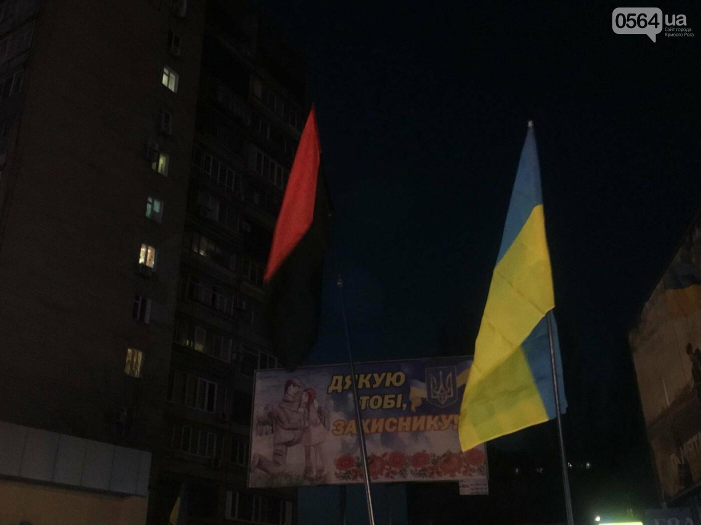 В Кривом Роге проходит Факельный марш в честь Дня рождения Степана Бандеры (ФОТО, ВИДЕО), фото-13