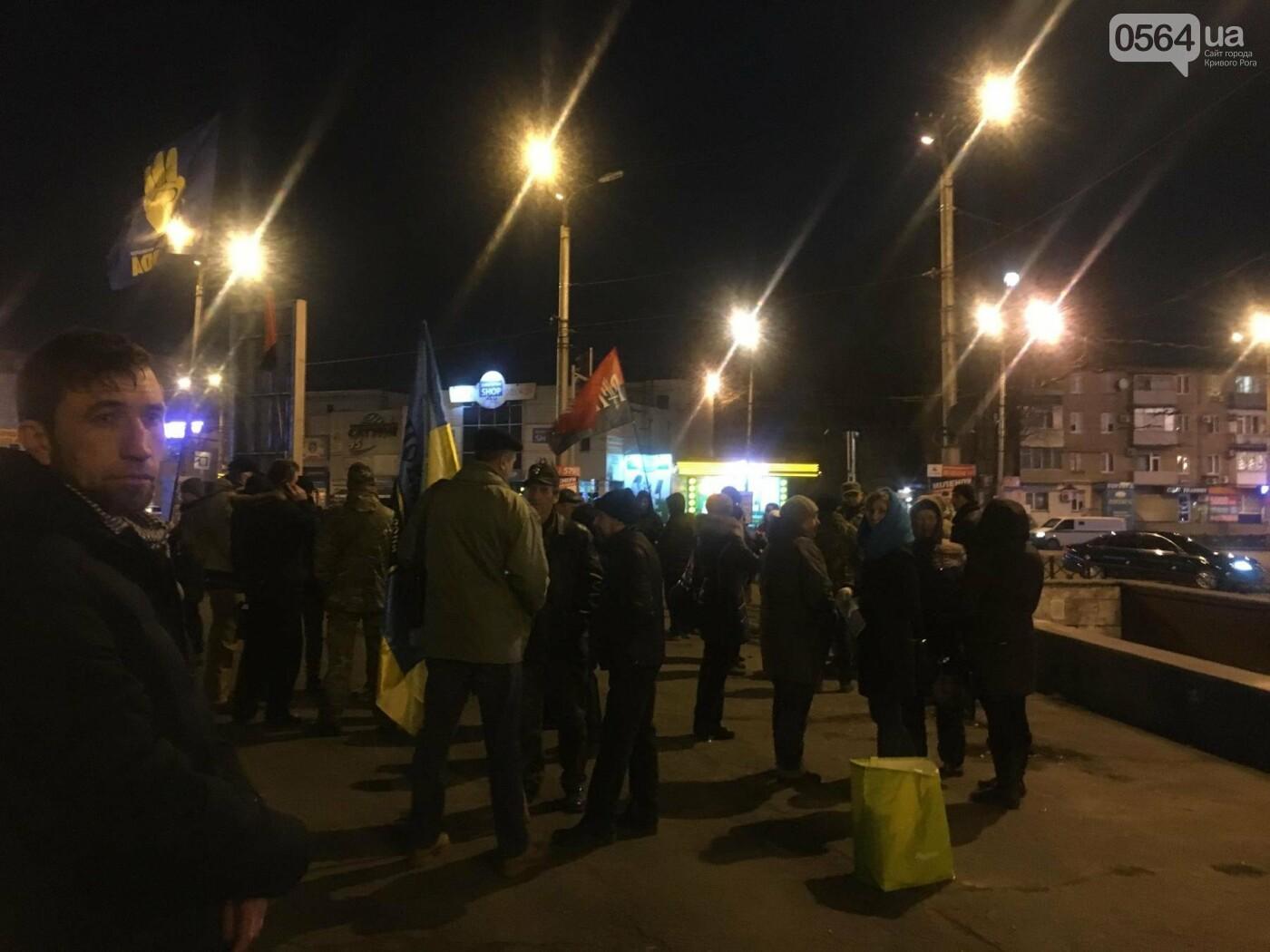 В Кривом Роге проходит Факельный марш в честь Дня рождения Степана Бандеры (ФОТО, ВИДЕО), фото-16