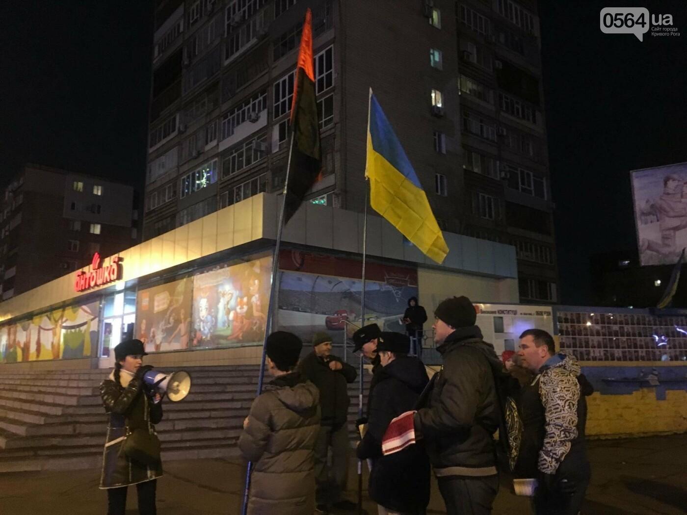 В Кривом Роге проходит Факельный марш в честь Дня рождения Степана Бандеры (ФОТО, ВИДЕО), фото-20