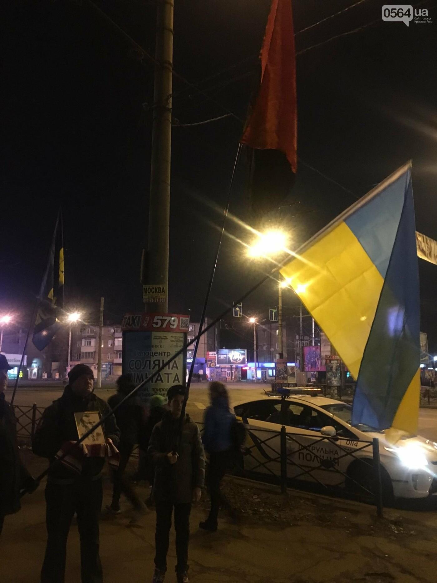 В Кривом Роге проходит Факельный марш в честь Дня рождения Степана Бандеры (ФОТО, ВИДЕО), фото-24