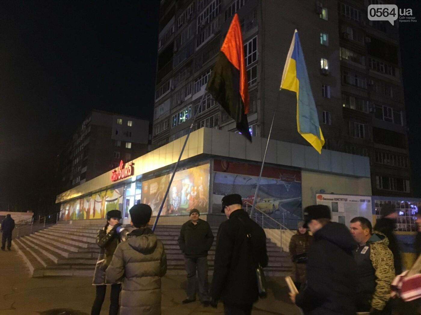 В Кривом Роге проходит Факельный марш в честь Дня рождения Степана Бандеры (ФОТО, ВИДЕО), фото-26