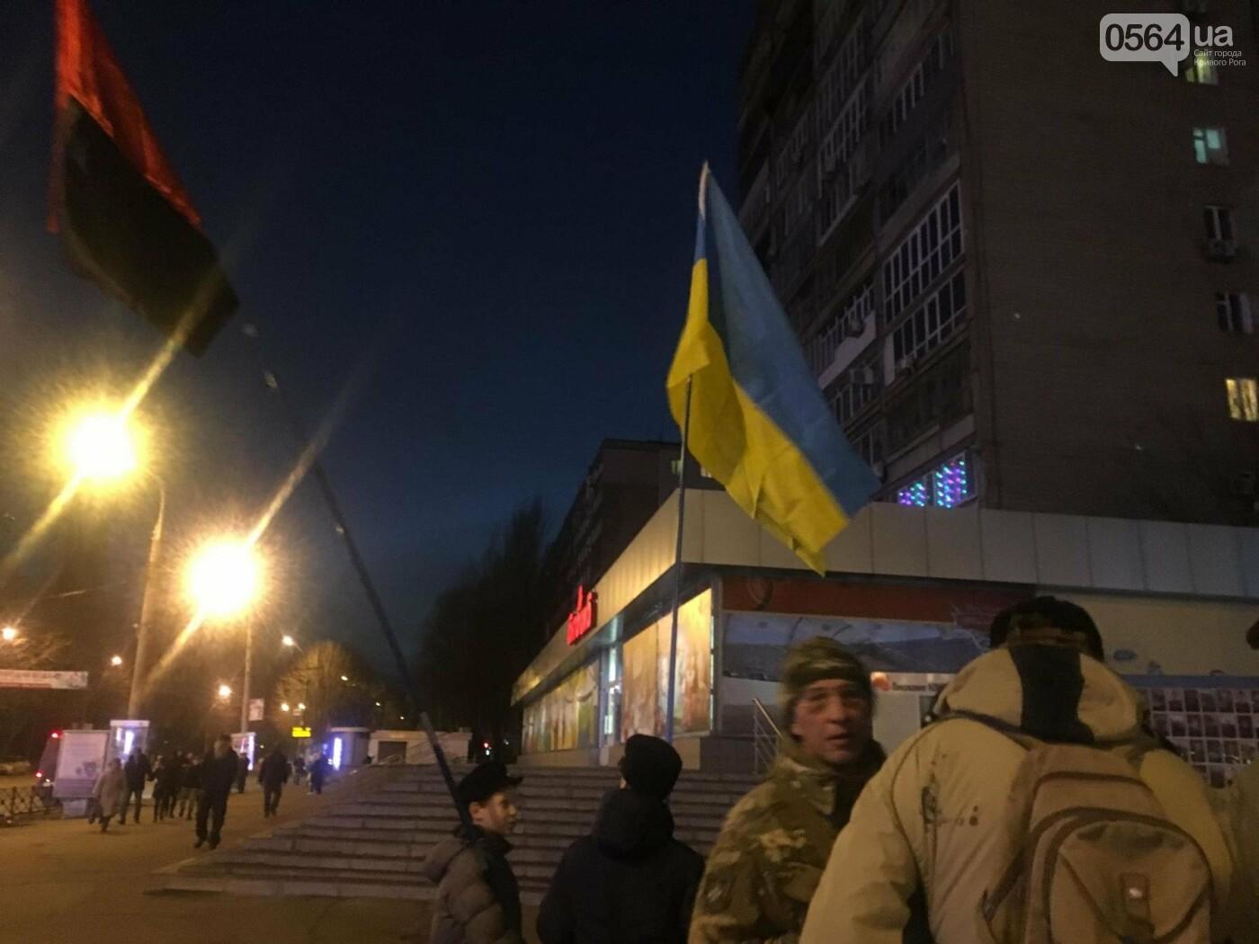 В Кривом Роге проходит Факельный марш в честь Дня рождения Степана Бандеры (ФОТО, ВИДЕО), фото-25