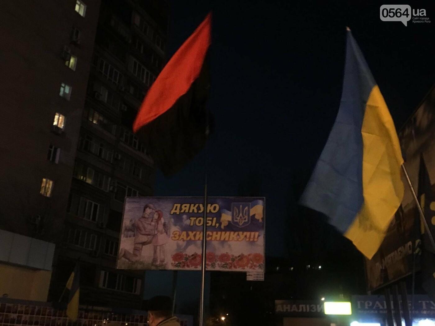 В Кривом Роге проходит Факельный марш в честь Дня рождения Степана Бандеры (ФОТО, ВИДЕО), фото-22