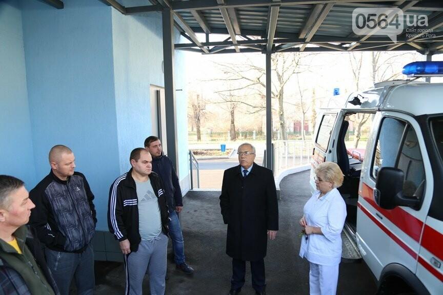 Криворожскому центру реабилитации участников боевых действий передали спецавтомобиль (ФОТО), фото-4