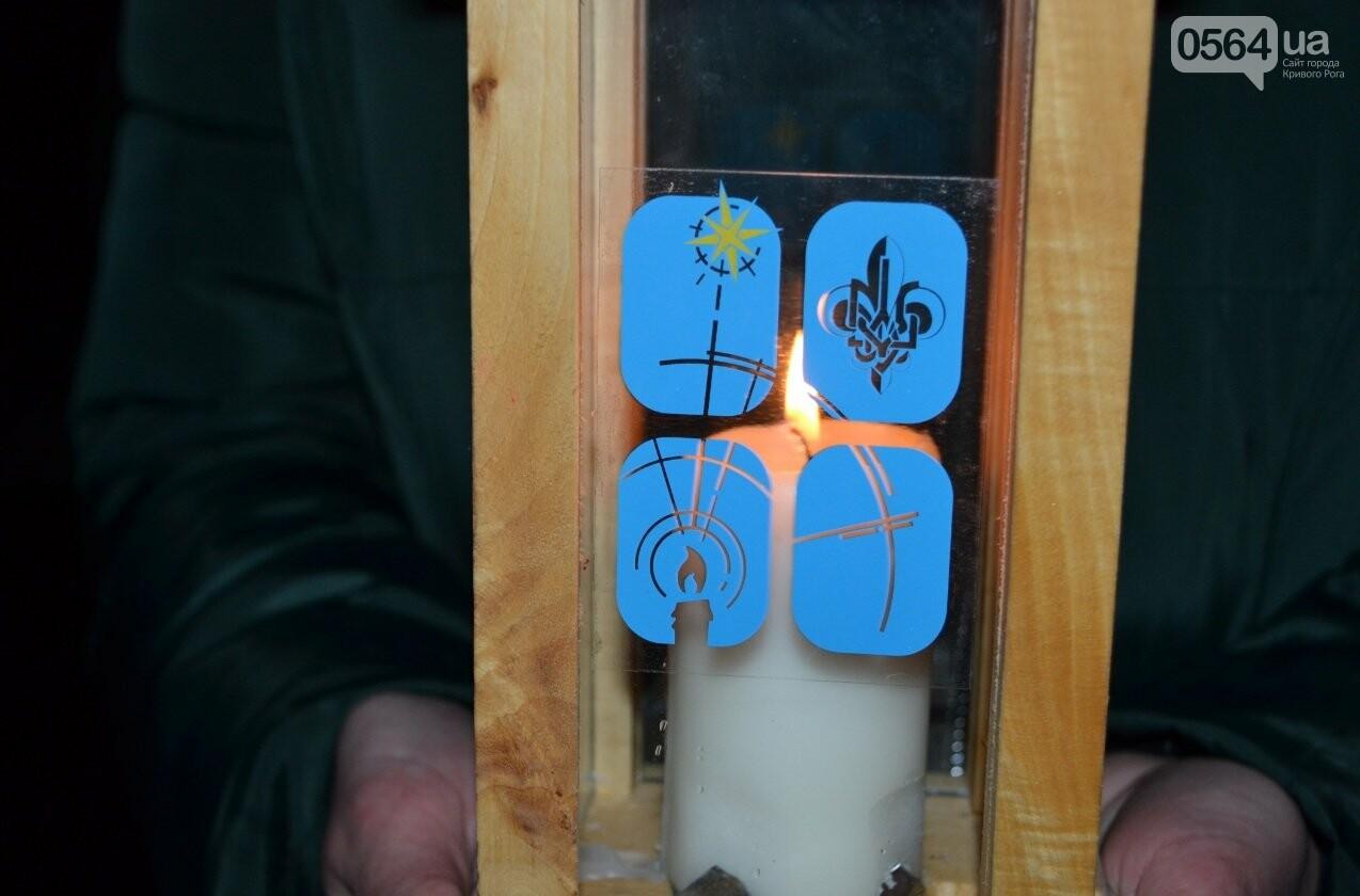 Перед Рождеством пластуны передали Вифлеемский огонь жителям Кривого Рога и Херсонщины (ФОТО), фото-14