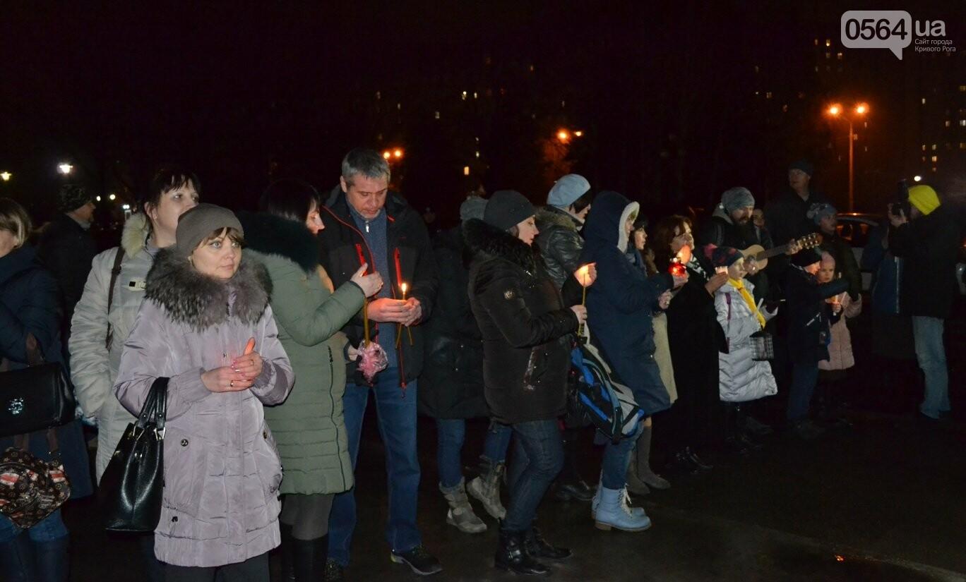 Перед Рождеством пластуны передали Вифлеемский огонь жителям Кривого Рога и Херсонщины (ФОТО), фото-19
