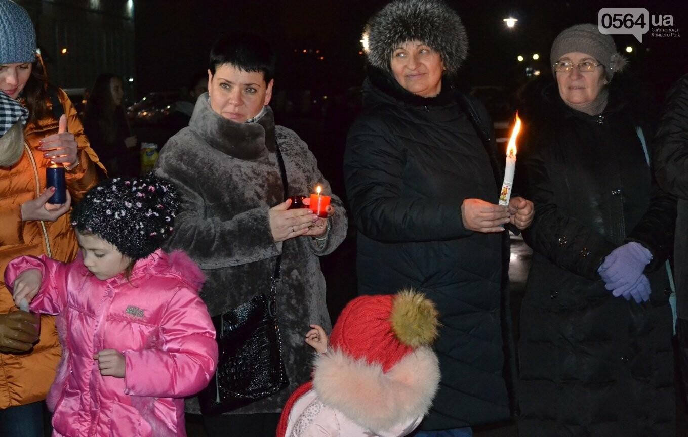 Перед Рождеством пластуны передали Вифлеемский огонь жителям Кривого Рога и Херсонщины (ФОТО), фото-21