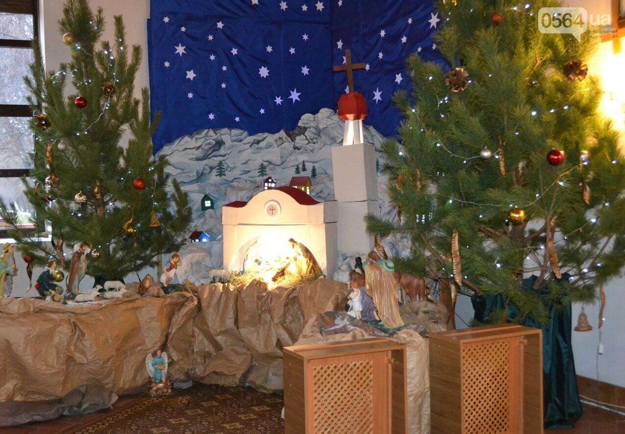 Перед Рождеством пластуны передали Вифлеемский огонь жителям Кривого Рога и Херсонщины (ФОТО), фото-9