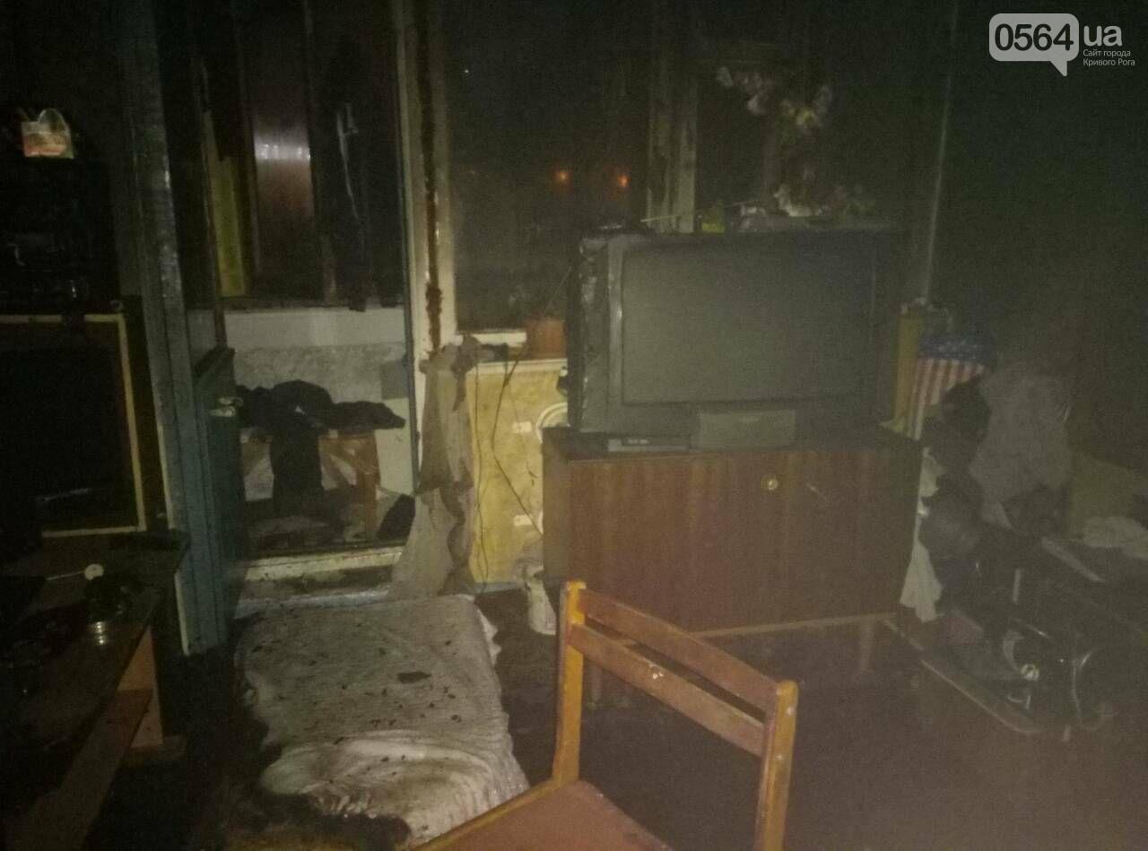 В Кривом Роге чуть заживо не сгорела 75-летняя бабушка (ФОТО), фото-3