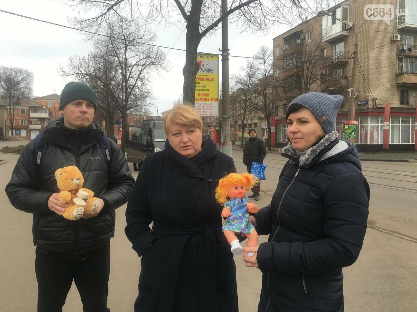 Криворожане, протестуя против политики УПЦ Московского патриархата,  принесли игрушки к храму (ФОТО, ВИДЕО), фото-14