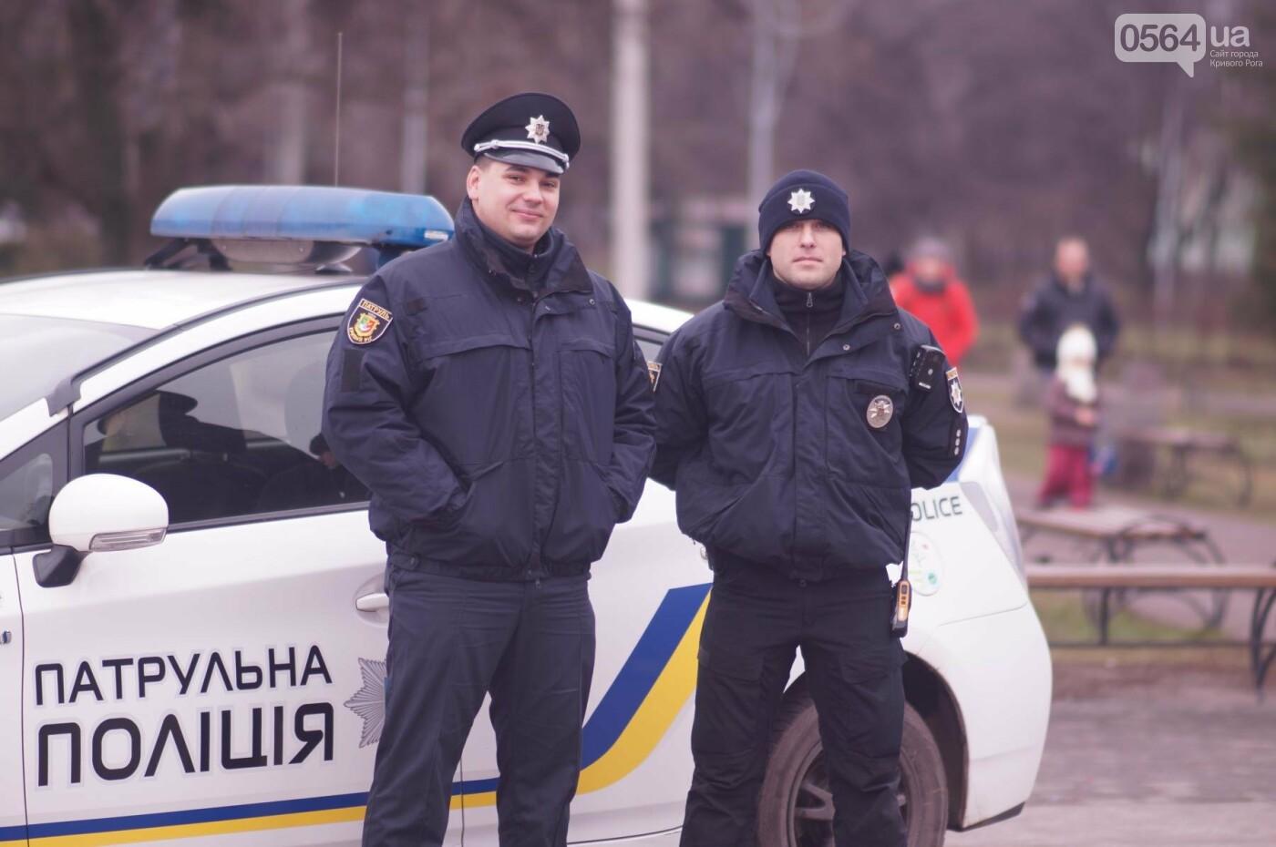 Встреча криворожских полицейских с детьми закончилась преждевременно (ФОТО), фото-25