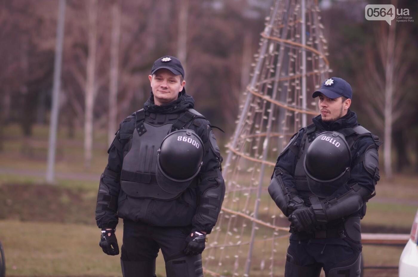 Встреча криворожских полицейских с детьми закончилась преждевременно (ФОТО), фото-28