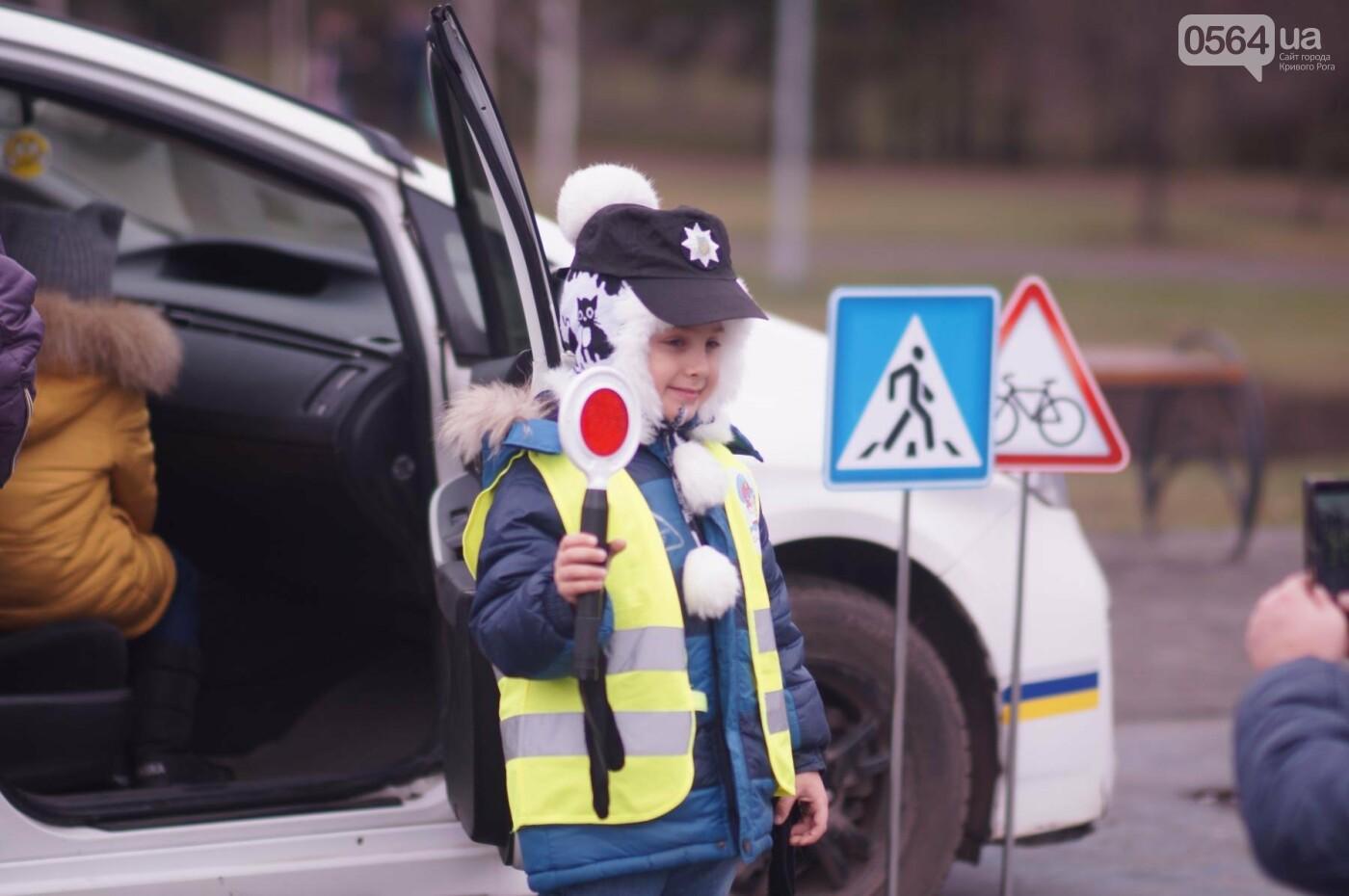 Встреча криворожских полицейских с детьми закончилась преждевременно (ФОТО), фото-4