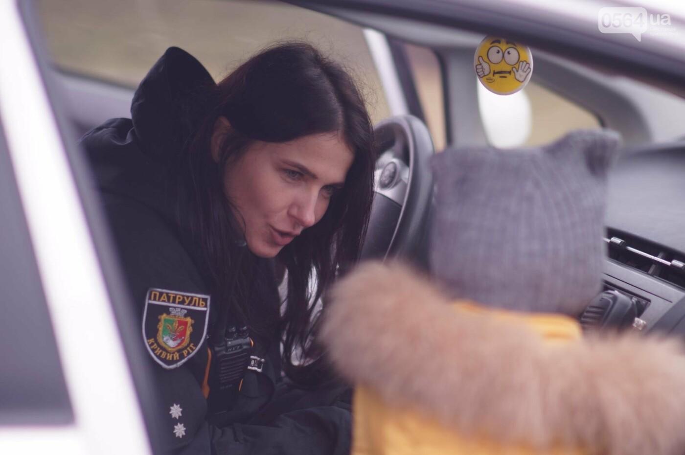 Встреча криворожских полицейских с детьми закончилась преждевременно (ФОТО), фото-19