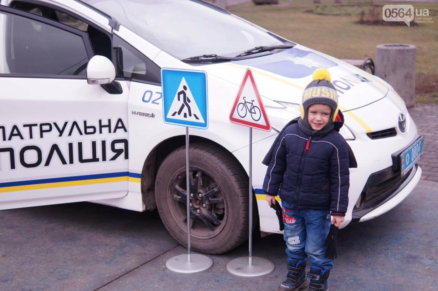 Встреча криворожских полицейских с детьми закончилась преждевременно (ФОТО), фото-29