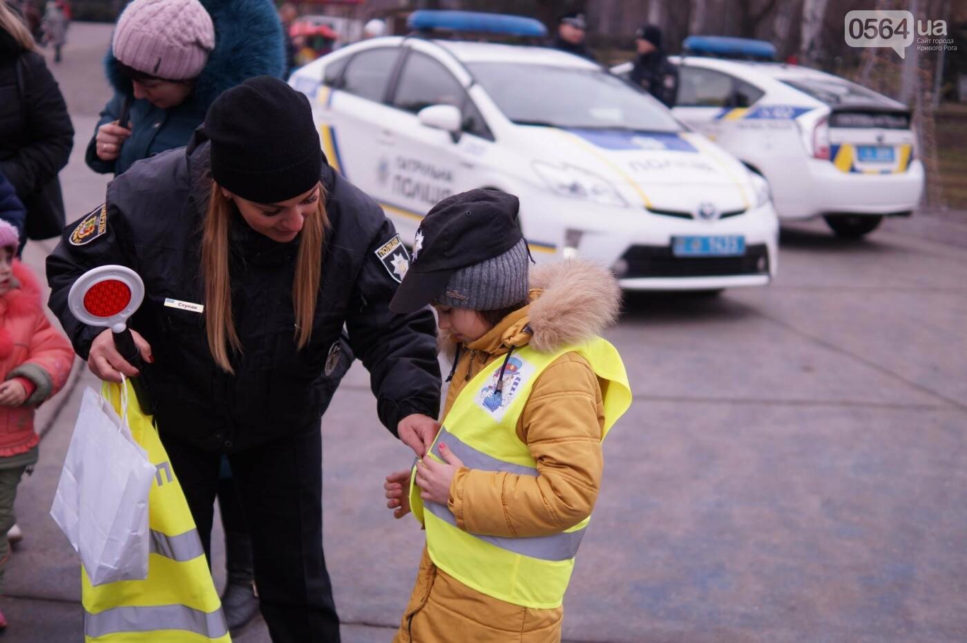 Встреча криворожских полицейских с детьми закончилась преждевременно (ФОТО), фото-8
