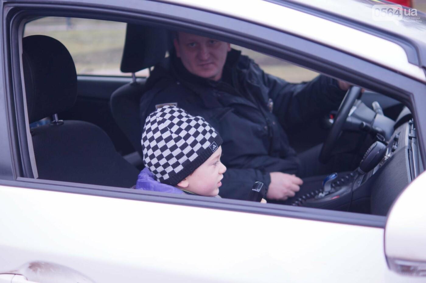 Встреча криворожских полицейских с детьми закончилась преждевременно (ФОТО), фото-21