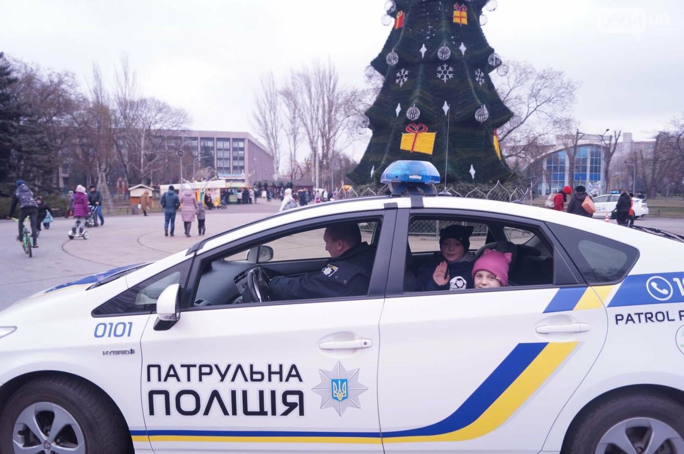 Встреча криворожских полицейских с детьми закончилась преждевременно (ФОТО), фото-27