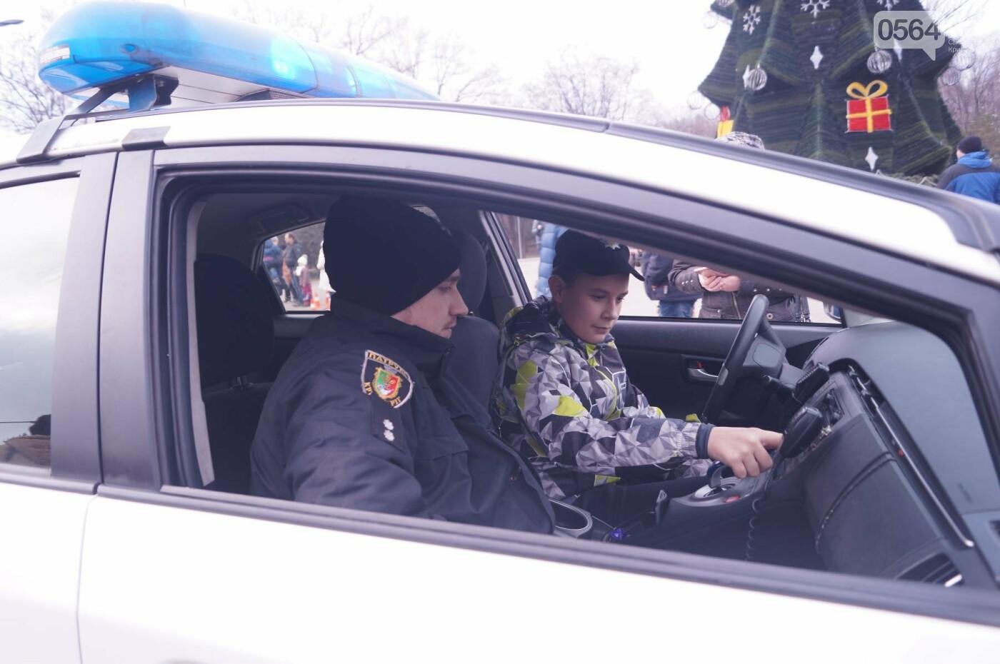 Встреча криворожских полицейских с детьми закончилась преждевременно (ФОТО), фото-14