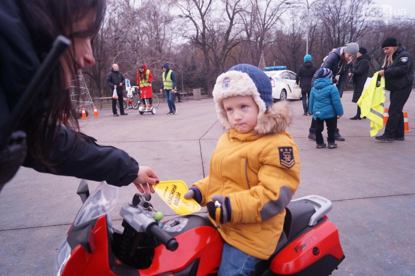 Встреча криворожских полицейских с детьми закончилась преждевременно (ФОТО), фото-17