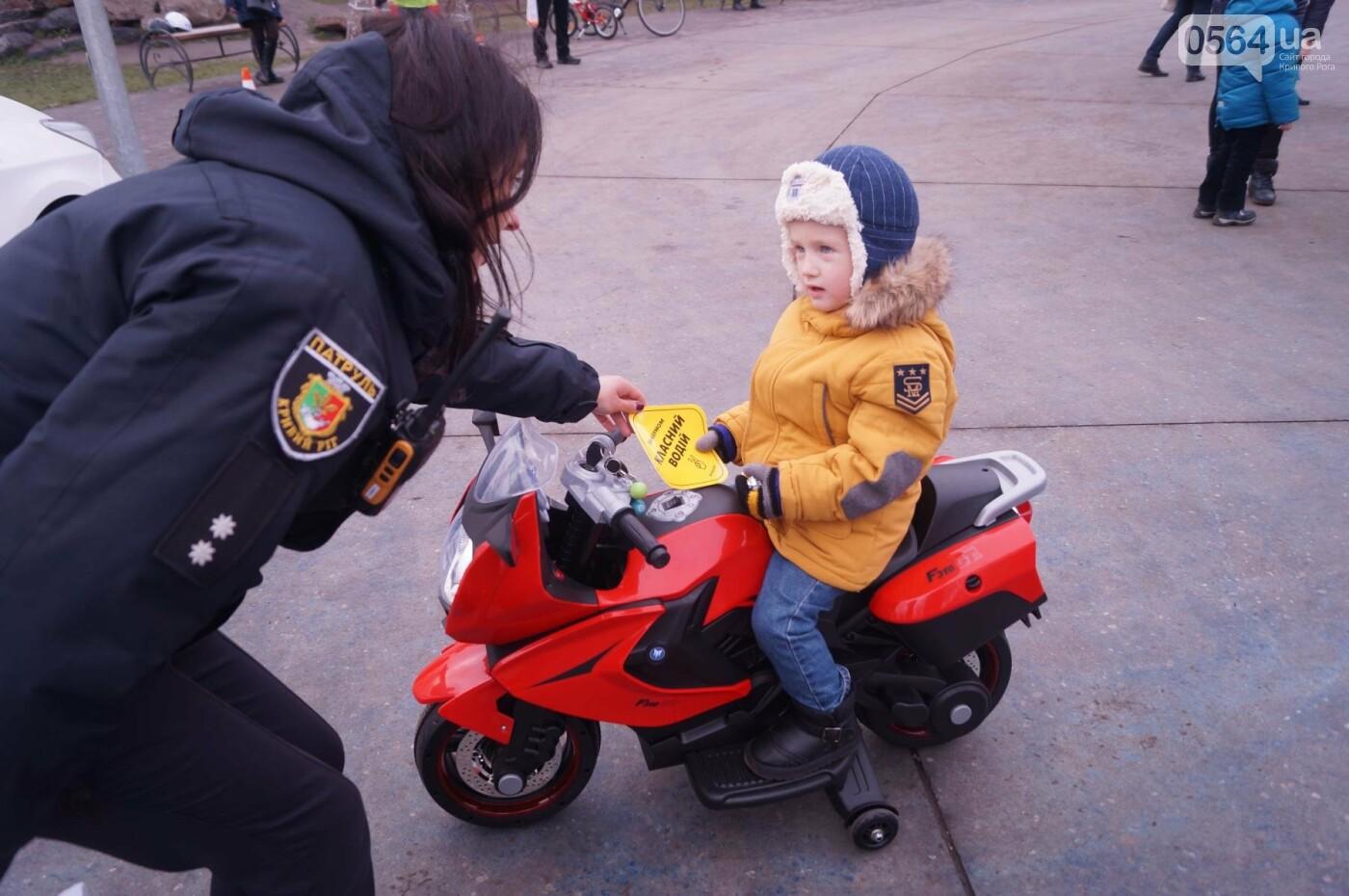 Встреча криворожских полицейских с детьми закончилась преждевременно (ФОТО), фото-15