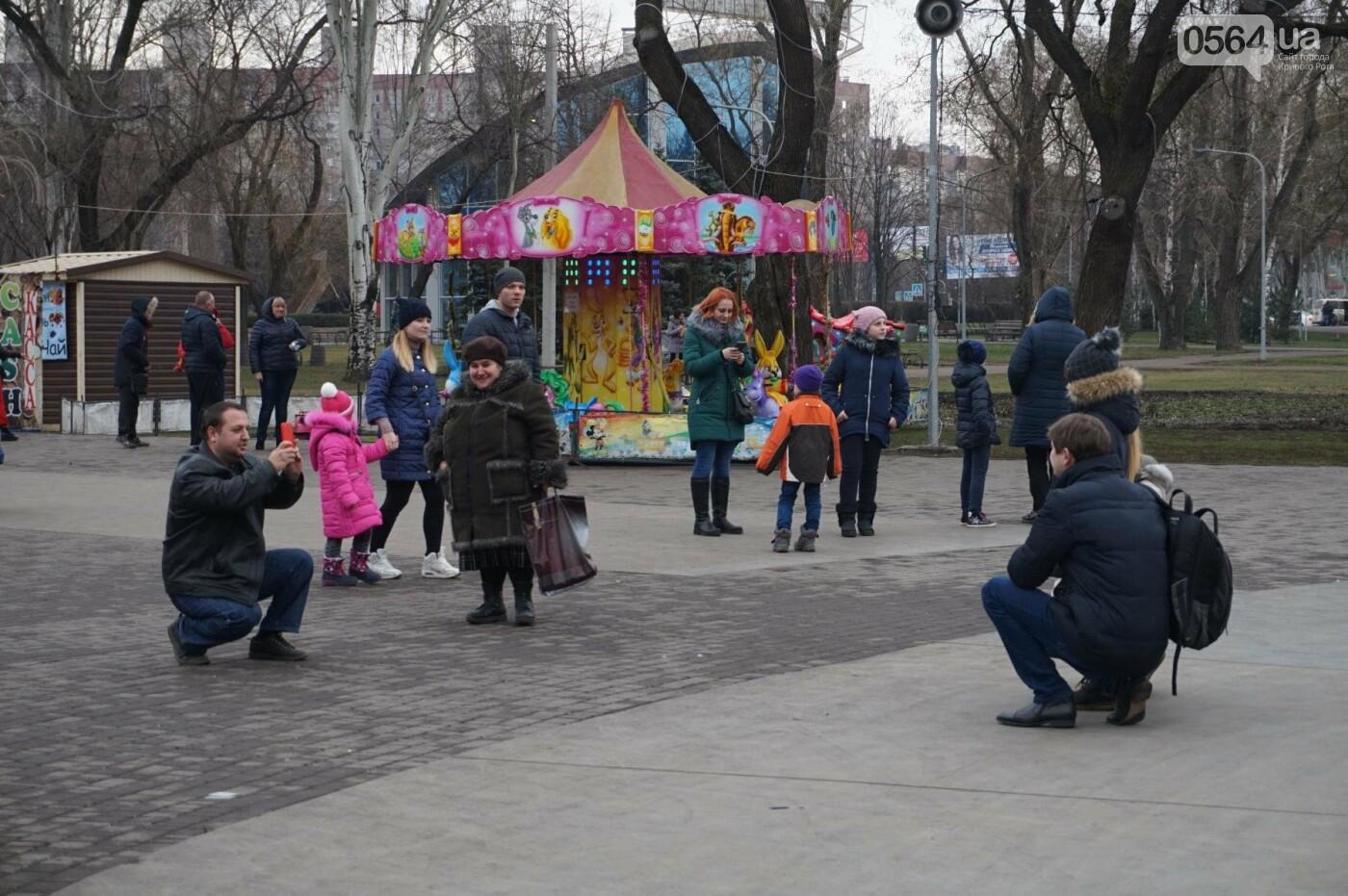 Встреча криворожских полицейских с детьми закончилась преждевременно (ФОТО), фото-33
